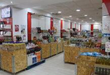 Sqrups tienda interior